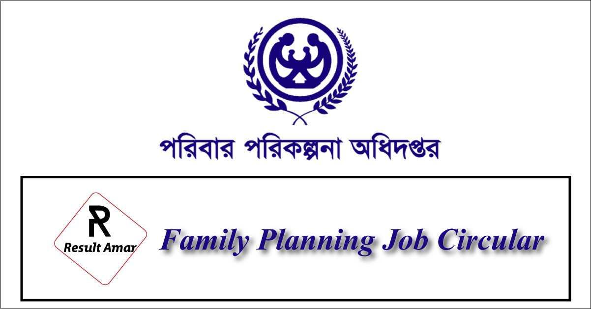 dgfp job circular