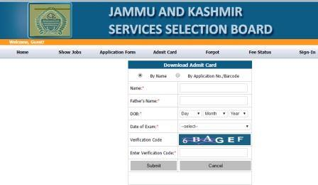 JKSSB Written Exam Admit Card 23rd June 2016 Download now