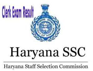 HSSC Clerk Exam result , Answer key of HSSC Clerk Exam 2016 , Haryana SSC Clerk result, hssc result, hssc clerk result, hssc clerk answer key, hssc cut off, hssc clerk cut off, hssc merit list, hssc exam result, hssc clerk exam result,