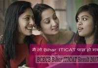 bceceboard.com, iti result bihar, bihar iti exam result 2017, bcece bihar iticat, iticat, iti bihar result, bihar result iti,