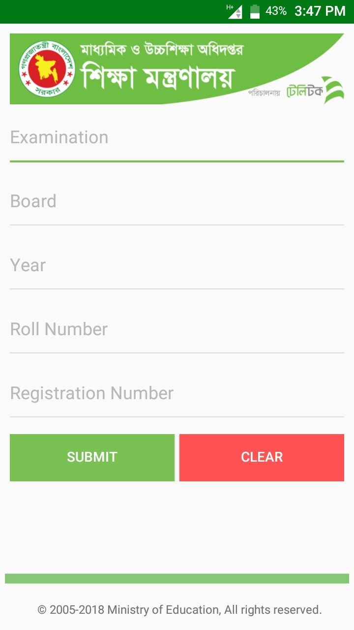 ssc result sylhet board android apps dashboard