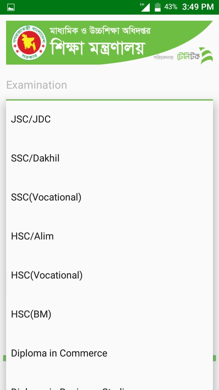 ssc result sylhet board android apps examination