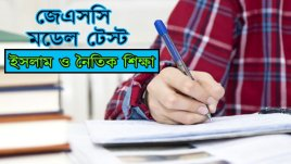JSC islam and moral education