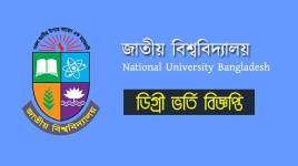 National University Degree