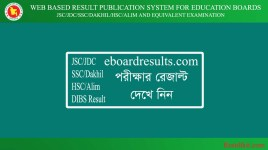 eboardresults exam result