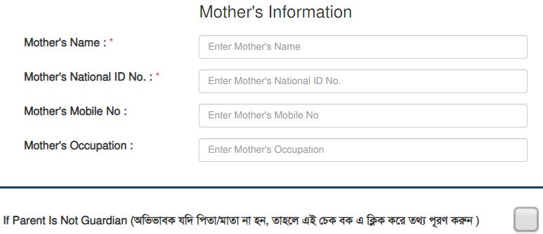 Mothers Information