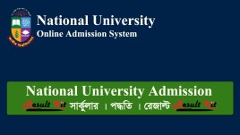 National University Admission