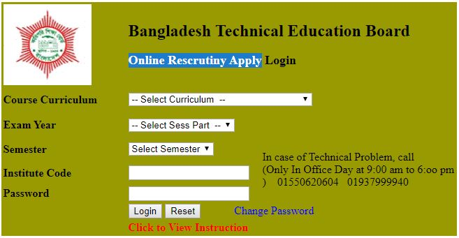 Online Rescrutiny Apply Process