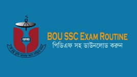 bou exam routine
