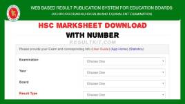 HSC Marksheet download