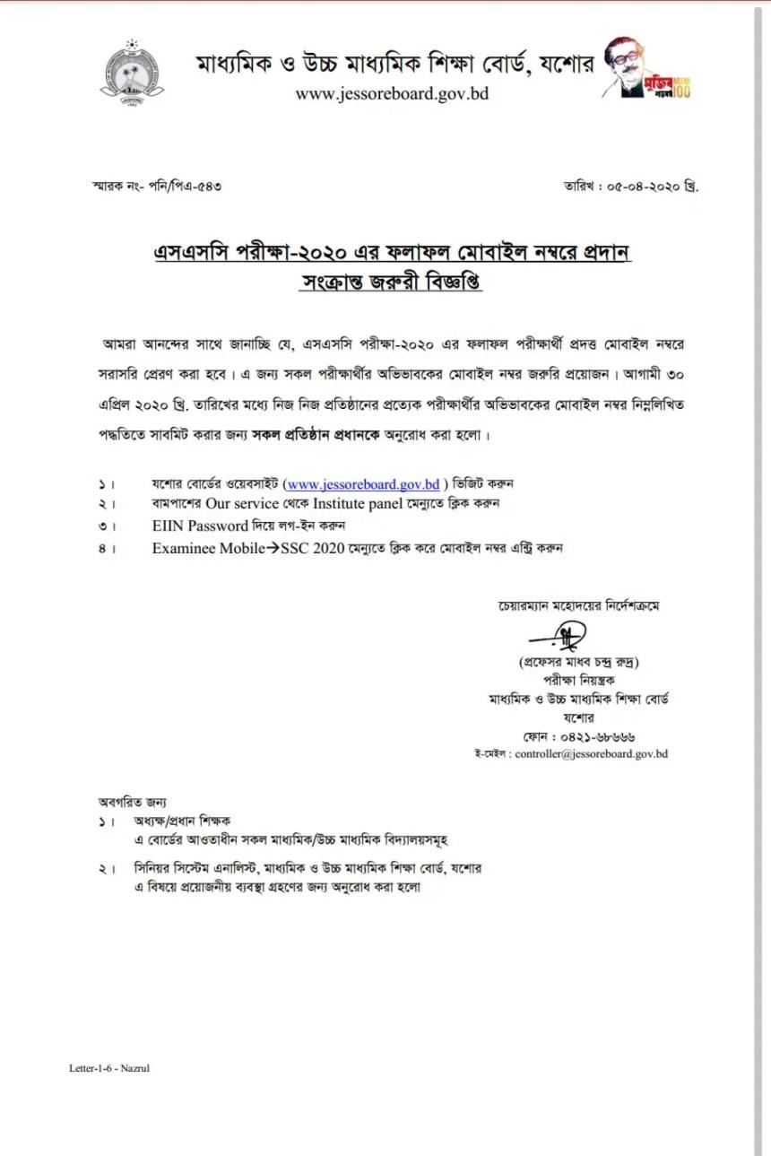 SSC Result 2020 Jessore Board