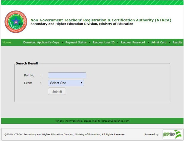 Image result for 16th ntrca written result 2020