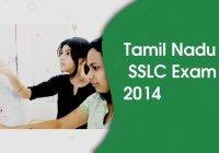 tamilnadu-sslc-2014