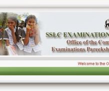 Kerala SSLC 2014 School Wise Results