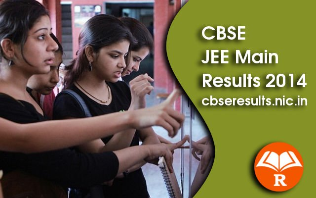 cbse-jee-main-results