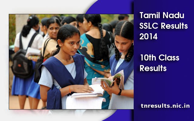 Tamil Nadu SSLC Results 2014