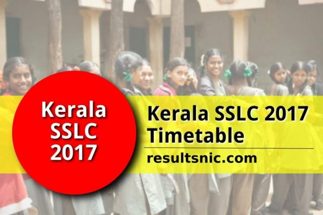 Kerala SSLC 2017 Timetable