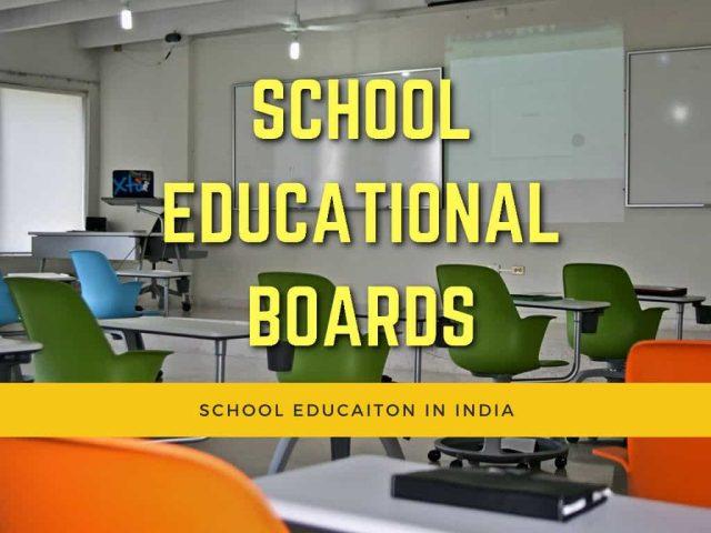 school-education-india