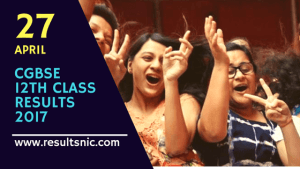 CGBSE 12th Class Results 2017