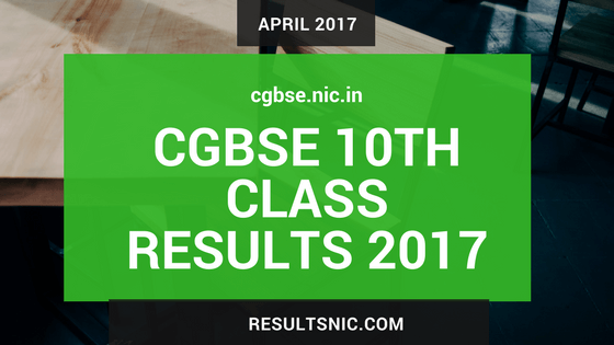 CGBSE 10th Class Results 2017