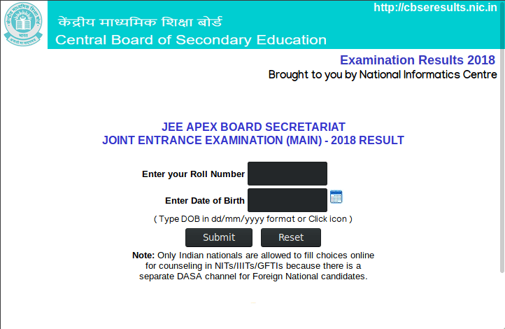 JEE Main Result Website - cbseresults.nic.in