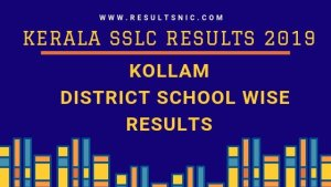 School Wise results Kollam District