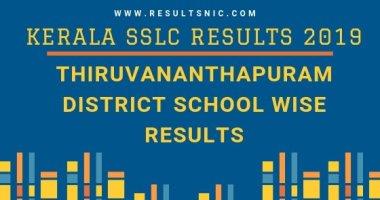 School wise Result Thiruvananthapuram District 2019