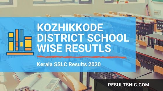 Kerala SSLC School Wise results Kozhikkode District 2020