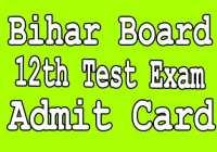 bihar board 12th Sent up admit card 2020