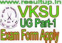 VKSU BA Part 1 Online Exam Form