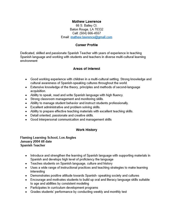 resume words in spanish