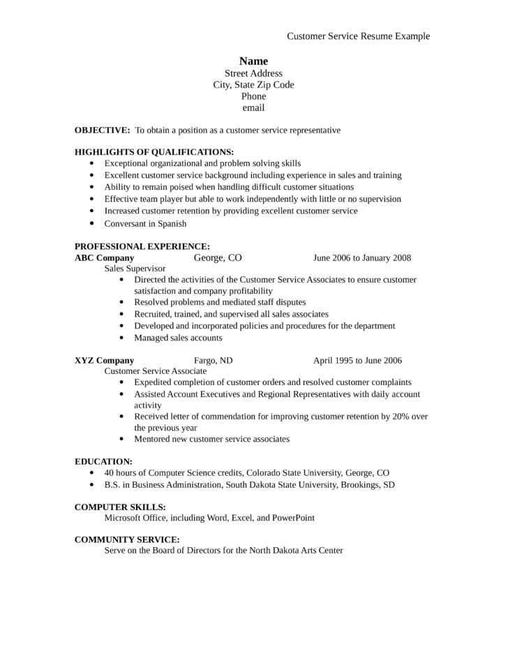Guest Service Agent Cover Letter Entry Level Resume  Guest Services Resume