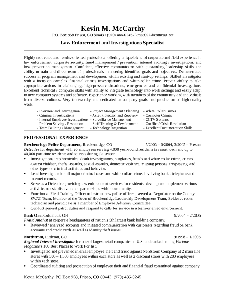 Professional Loss Prevention Investigator Resume Example