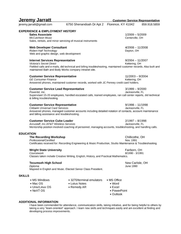 resume examples for victoria secret