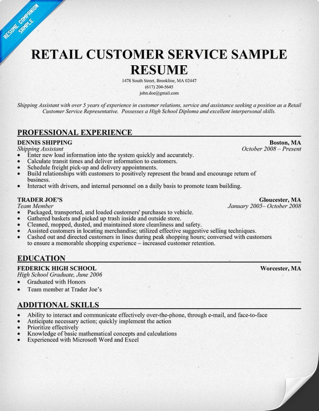 store customer service resume sample