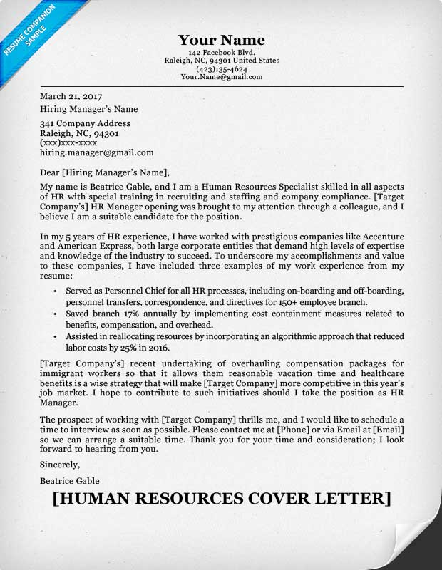 How to start a cover letter dear hiring manager howsto co for Cover letter for human resource coordinator