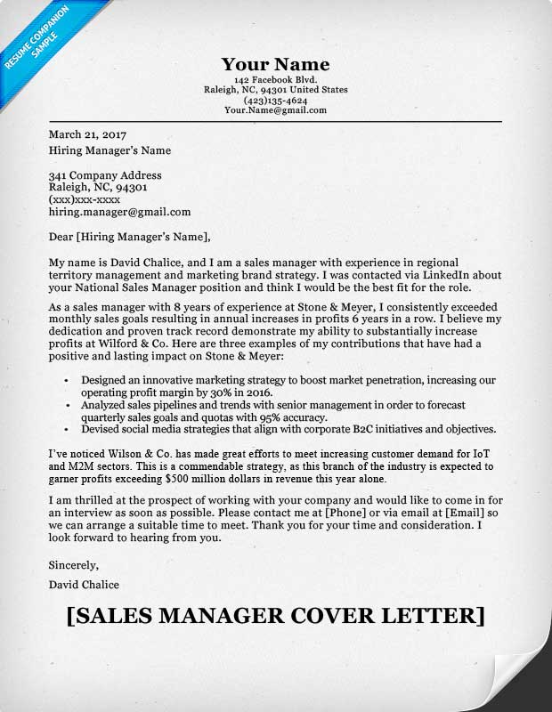 resume cover letter sales manager