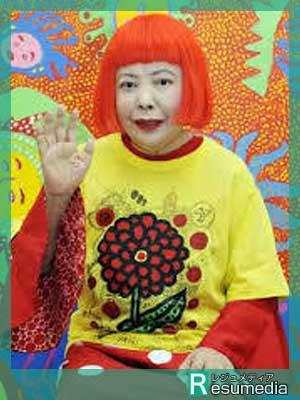 大野智 草間彌生 チャリティーTシャツ