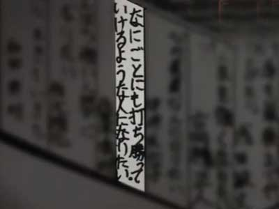 佐々木蔵之介 小学校 文集