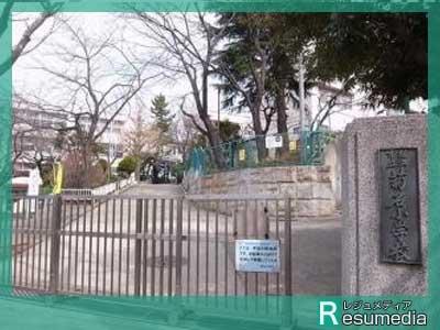 香取慎吾 横浜市立菊名小学校