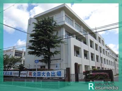 佐々木恭子 高校 兵庫県立鳴尾高等学校