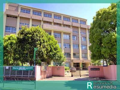 平野ノラ 金町中学校