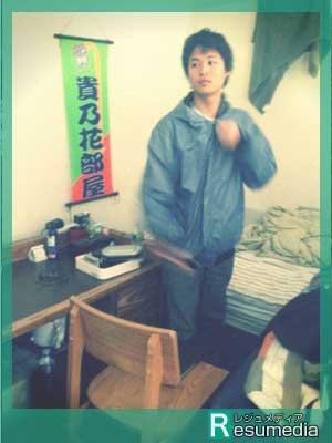 花田優一 17歳 ボストン