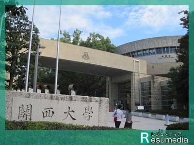 ゆりやんレトリィバァ 関西大学