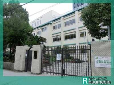 上西小百合 大阪教育大学附属天王寺小学校