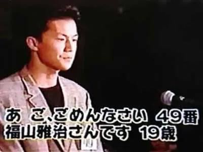 福山雅治 アミューズ10ムービーオーディション