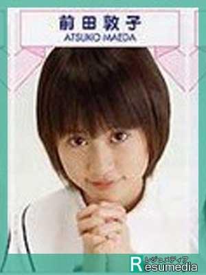 前田敦子 AKB48 14歳