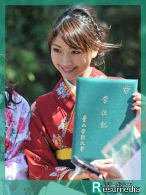 三田友梨佳 大学 卒業式