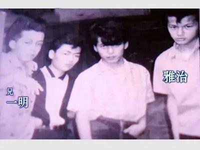 福山雅治 中学時代 バンド