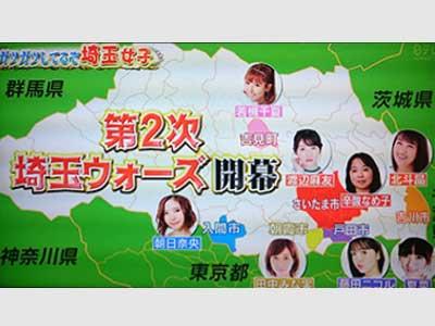 朝日奈央 テレビ 今夜くらべてみました